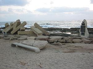 Shavei Tzion - Image: IDF Marine Commando Disaster Memorial 5