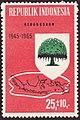 IDN 1965 MiNr0492 mt B002.jpg