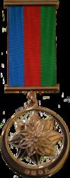 """III dərəcəli """"Əmək"""" ordeni.png"""