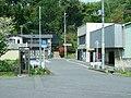 Ibaraki prefectural road no 309.jpg