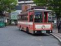 Ihcisuke bus , いちすけ号 - panoramio.jpg