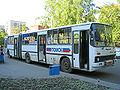Ikarus-280 Tomsk.jpg
