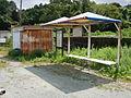 Ikenoura Seaside STN3.jpg
