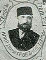 Iliya Dimitrov Kostur IMARO.JPG