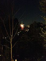 File:Illuminated Koyasunoto Tower of Kiyomizudera Temple.jpg