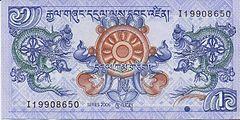Нгултрум 1 копейка 2000 года цена стоимость монеты украины