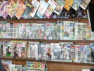 Indonesian is also the language of Indonesian mass media, such as magazines. Printed and broadcast mass media are encouraged to use proper Indonesian, although more relaxed popular slang often prevails. Indonesian magazines Jakarta.JPG