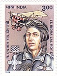 Indra Lal Roy 1998 stamp of India.jpg