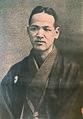 Inosukeonishi.jpg