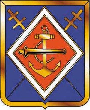 1st Marine Artillery Regiment - Image: Insigne régimentaire du 1er R.A.Ma