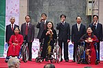 International Day of Persons with Disabilities 2010 (5240831066).jpg