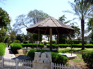 International Garden - Cairo by Hatem Moushir 16.JPG