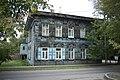 Irkutsk (15672072840).jpg