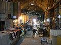 Isfahan 1200976 nevit.jpg