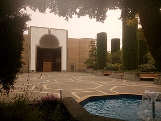 Ismaili Centre - Image: Ismaili Centre, Burnaby, front elevation and courtyard 1