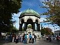 Istanbul - German Fountain - P1030875.JPG