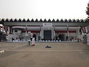 Gelora Bung Karno Sports Complex - Image: Istora indonesiaopen