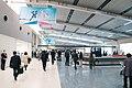 Itami Airport baggage claim.jpg