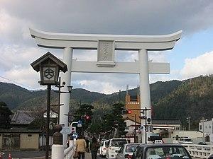 Izumo-taisha - First torii leading to Izumo-taisha.