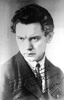 József Attila 1927.jpg