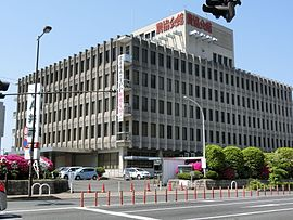 JA Nara-ken Headquarters.JPG