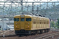 JNR 115 series yellow (14312285733).jpg