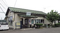 JREast-Tohoku-main-line-Shinainuma-station-building-20140814-161736.jpg