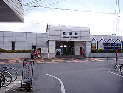 JRW-NiwaseStation-NorthGate.jpg