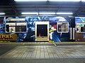 JRW 103 series Sakurajima Line train at Nishikujo Station 2008-07-11.jpg