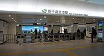 JR Chitose-Line New Chitose Airport Station Gates (20181227).jpg