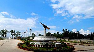 Jharkhand cricket team - Image: JSCA cricket stadium Entrance