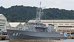 JS Sugashima(MSC-681) left front view at Maizuru Naval Base July 29, 2017 01.jpg