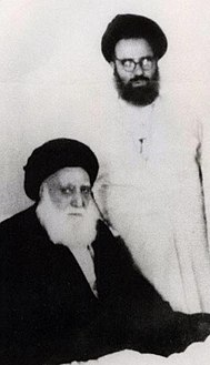 Jamal al-Din Golpayegani and his sons (cropped-muhammad).jpg
