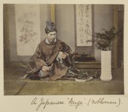 Japanese-Kuge-Nobleman-1873-by-Shinichi-Suzuki.png