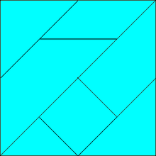 Japanese Tangram : タングラム パズル : パズル