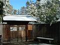 Japanese Garden (16045801495).jpg