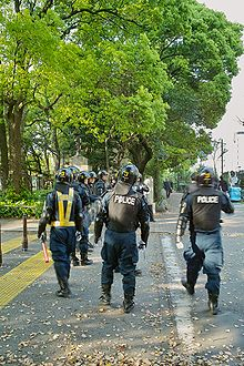 National Police Agency Japan Wikipedia The Free