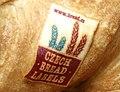 Jedlá etiketa czech bread.jpg
