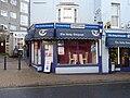Jeffery's News, No. 83 The High Street, Ilfracombe. - geograph.org.uk - 1268219.jpg