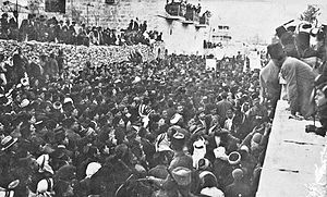 1920 Nebi Musa riots - Palestinian Arab demonstrators in front of the Jerusalem municipality building, 1920