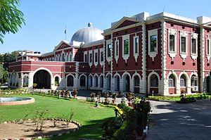 Jharkhand High Court - Image: Jharkhand High Court