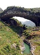 Jiangzhou Natural Bridge