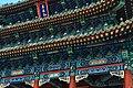 Jingshan Park Peak Pagoda (fragment) (8022849885).jpg