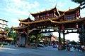 Jinniu, Chengdu, Sichuan, China - panoramio.jpg