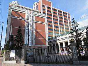 Josho Gakuen junior high school and high school.jpg