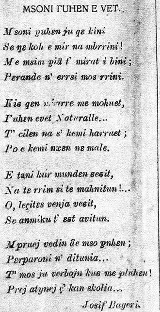 Upper Reka dialect - Mesoni guhen e vet (Learn your language). Poem by Josif Bageri, a native of Upper Reka, 1909