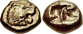 Coin - Coin of Alyattes of Lydia. Circa 620/10-564/53 BCE.
