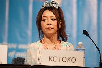 Kotoko (musician) - Image: KOTOKO at Animazement 2012