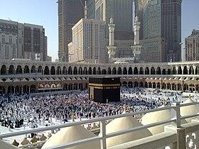 814ce26ab WikiZero - المسجد الحرام