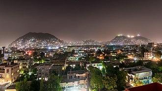 Kabul - Image: Kabul Pano By Dani